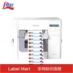 新一代全彩色标签打印机Epson/爱普生TM-C3520 彩