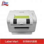 新品EPSON爱普生 PRO100宽幅彩色标签打印机 标签