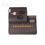 标映线号机S650 线号管打印机 号码管打标机打印机