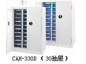 零件柜-莱尔特储设备专业生产销售零件柜