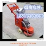 腾宇环氧施工打磨机促销节/环氧施工打磨机价格