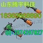 T型内涨式管子坡口机/便携式管道坡口机/江苏南京电动钢管坡口