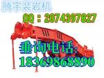 内蒙古15B耙装机鸿运国际娱乐平台/陕西15B耙斗装岩机材料