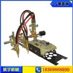 氣割機價格 鋼板切割機 100半自動火焰切割機 火焰切割機