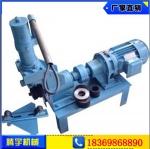 液压压槽机厂家直销滚槽机厂家专业生产直销219开槽机