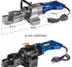 手提式电动钢筋弯曲机 厂家直销质优价廉