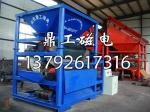 钢渣专业永磁磁选机 钢渣磁选设备