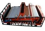 平板磁选机 鼎工磁电专业生产磁选机设备