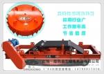 北京永磁除铁器价格除铁器制造商