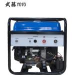 500A双把柴油发电电焊机