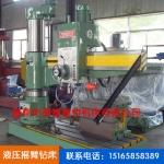 厂家专业供应Z3050x16/1液压型摇臂钻床品质保证