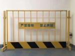 深圳鹽田基坑護欄 羅湖市政護欄 東莞鐵馬護欄 施工臨邊護欄