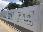 深圳南頭施工圍擋 東莞pvc圍墻 東門新型圍擋廠家