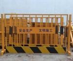 深圳蛇口基坑護欄 東莞施工鐵馬護欄 定做各種圍欄