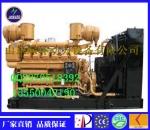 800kw济柴柴油发电机组厂家