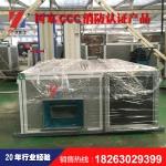 XHQ新風換氣機空調機組全熱交換設備