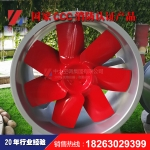 HTF-II轴流式消防排烟风机_中大直销多种风机