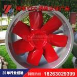 HTF-II軸流式消防排煙風機_中大直銷多種風機
