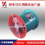 供应低噪声轴流风机 DZ轴流通风机