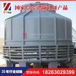供应逆流式冷却塔 防爆冷却塔 低噪声冷却塔价格