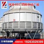 供应玻璃钢冷却塔 逆流式凉水塔安装厂家