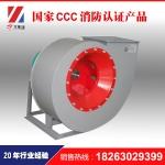 供应离心风机 低噪声离心式通风机 厂家直销可定制