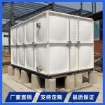 玻璃钢防爆防腐水箱 组合式可拼接水箱