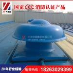 廠家直銷DWT屋頂風機 玻璃鋼防爆屋頂風機價格