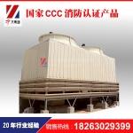 中大圆型冷却塔 玻璃钢防爆防腐冷却塔厂家