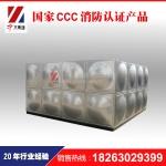 供应中大组合拼装水箱 不锈钢水箱价格 消防用水水箱