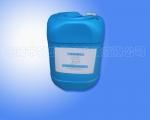 PP料香水瓶盖真空电镀处理剂