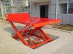 南京固定式液壓升降平臺 剪叉式升降機
