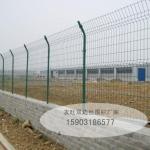 专业生产护栏网 圈地护栏网 双边丝护栏网 厂家直销