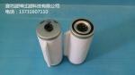 71232023萊寶真空泵濾芯原裝品質