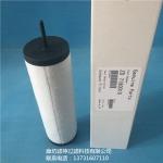 ZD7180012眾德真空泵濾芯買家推薦