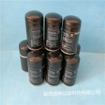 7108858萊寶真空泵油濾芯價格