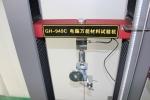 东莞万能材料试验机工厂