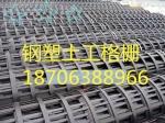 山东钢塑土工格栅厂家销售热线