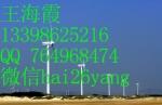 風電場35KV中性點接地變及中性點接地電阻柜