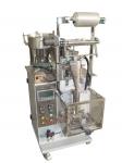 中山专业螺丝包装机  惠科(三杰)自动打包机