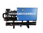 寶馳源 螺桿式凍水機 BCY-130WS