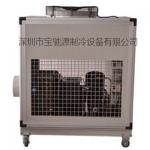 实验室低温冷风机   宝驰源   BCY-02AF