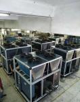钢箱梁焊接工业制冷机 BCY-20AF