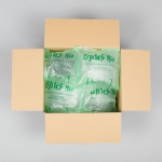 厂家批发|缓冲充气葫芦膜|填充袋|气柱袋|气泡膜|力辰供应