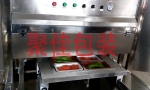 供应CQ-F2食品吸塑盒真空充氮气保鲜包装机