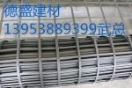 钢塑土工格栅国标品质