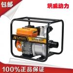 便携式小型水泵|4寸柴油抽水泵