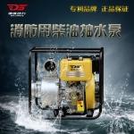 2寸手推式柴油机抽水泵流量