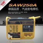 小型自发电电焊机SAW250A
