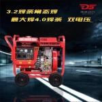 便携190A柴油好移动发电电焊一体机